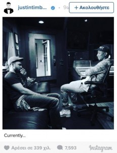 justinInStudio_musichunter