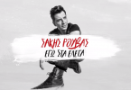 Sakis Rouvas Music Hunter