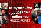 music hunter