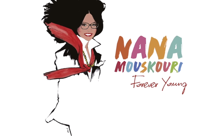 Nana Mousxouri Music Hunter