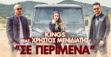 Kings Music Hunter