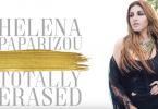 Helena Paparizou Music Hunter
